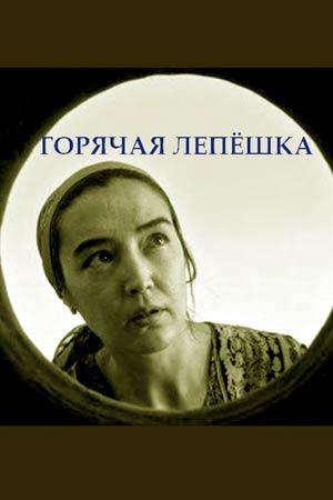 узбекские фильмы увидят в москве и казани народное слово